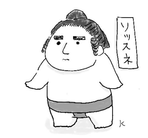 20150919_21_54_08