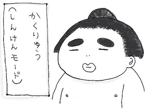 20151014_21_10_02