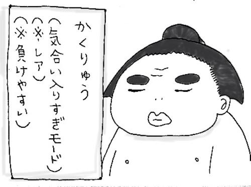20151014_21_16_07